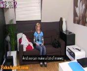 скриншот для Скачать порно бесплатно: Сперма в жопе 19 летней сучки.